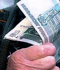 Работающий пенсионер уволился и заболел кто оплачивает больничный